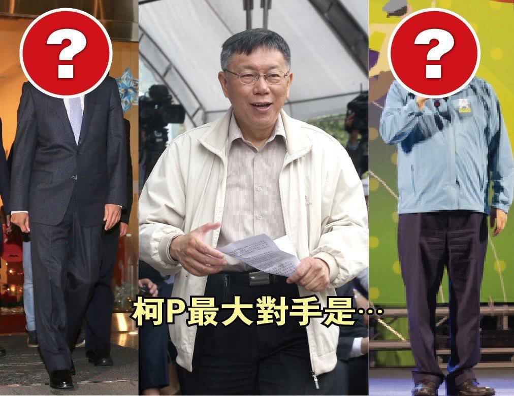 台北市長柯文哲(中)脫口要選2024總統,已有人預測到時將是兩強對決。圖/聯合報...