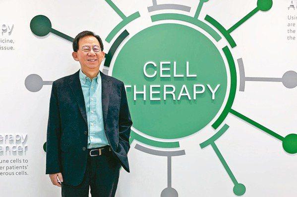 高端總經理陳燦堅表示,希望未來能成為CDMO中樞,做細胞治療界的台積電。 記者陳...