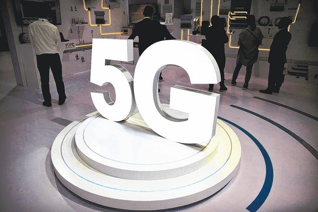 5G頻譜競標第二天競標,狀況「平穩前進」,NCC統計第二天暫時得標金額294.2...