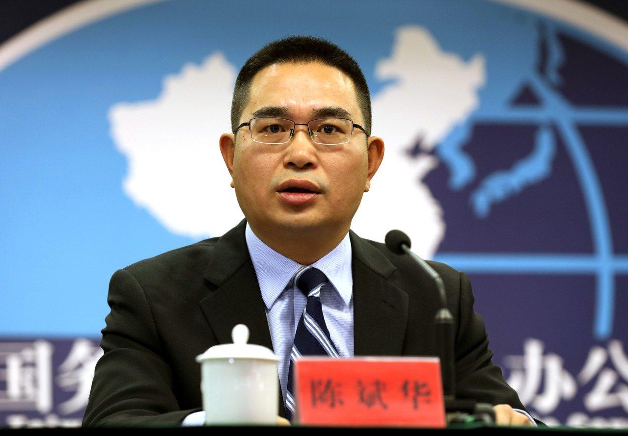 大陸國台辦經濟局副局長陳斌華。中新社