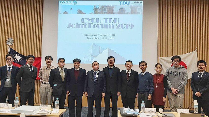 中原大學與日本東京電機大學學術論壇盛大登場,深化雙邊合作與交流。 中原大學/提供