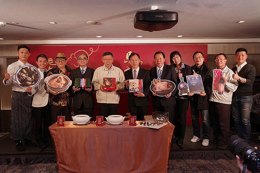 連江縣政府產業發展處舉行「馬祖特色商品發表會」。 曹松清/攝影