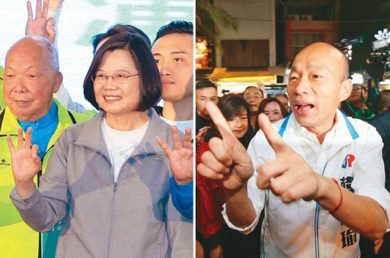 蔡英文總統(左圖)與國民黨總統候選人韓國瑜(右圖)。 記者潘俊宏、劉學聖/攝影