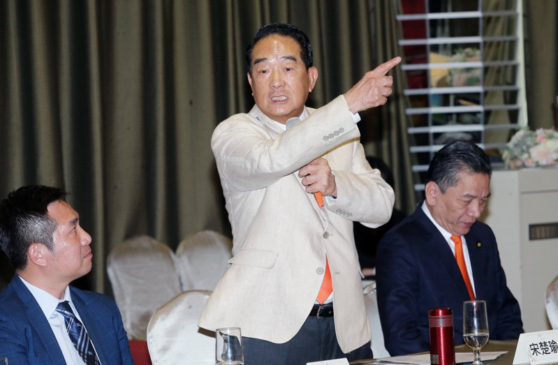 親民黨總統候選人宋楚瑜出席促進觀光產業座談會。聯合報系資料照/記者徐兆玄攝影