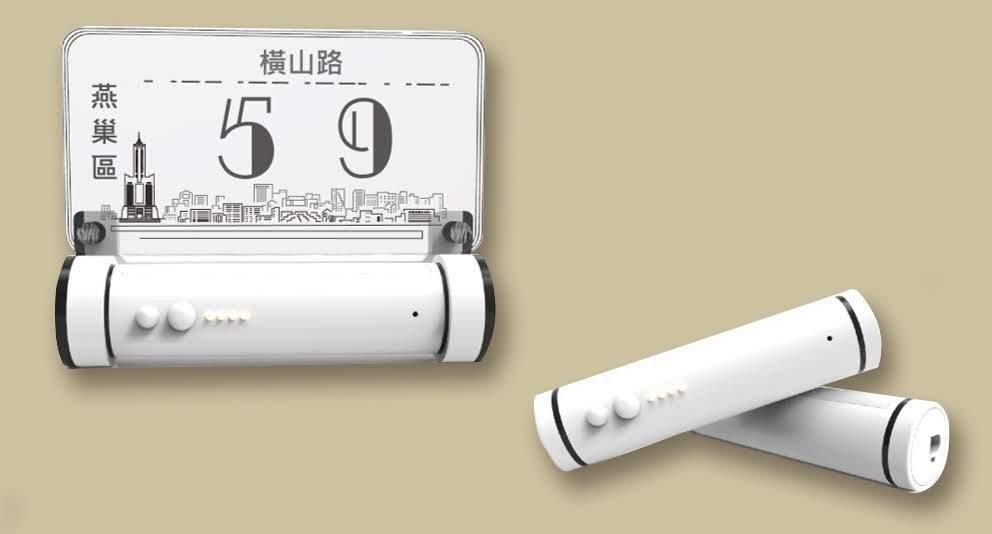樹德科大-具逃生照明與顯示功能的燈具裝置。 中華創新發明學會/提供。