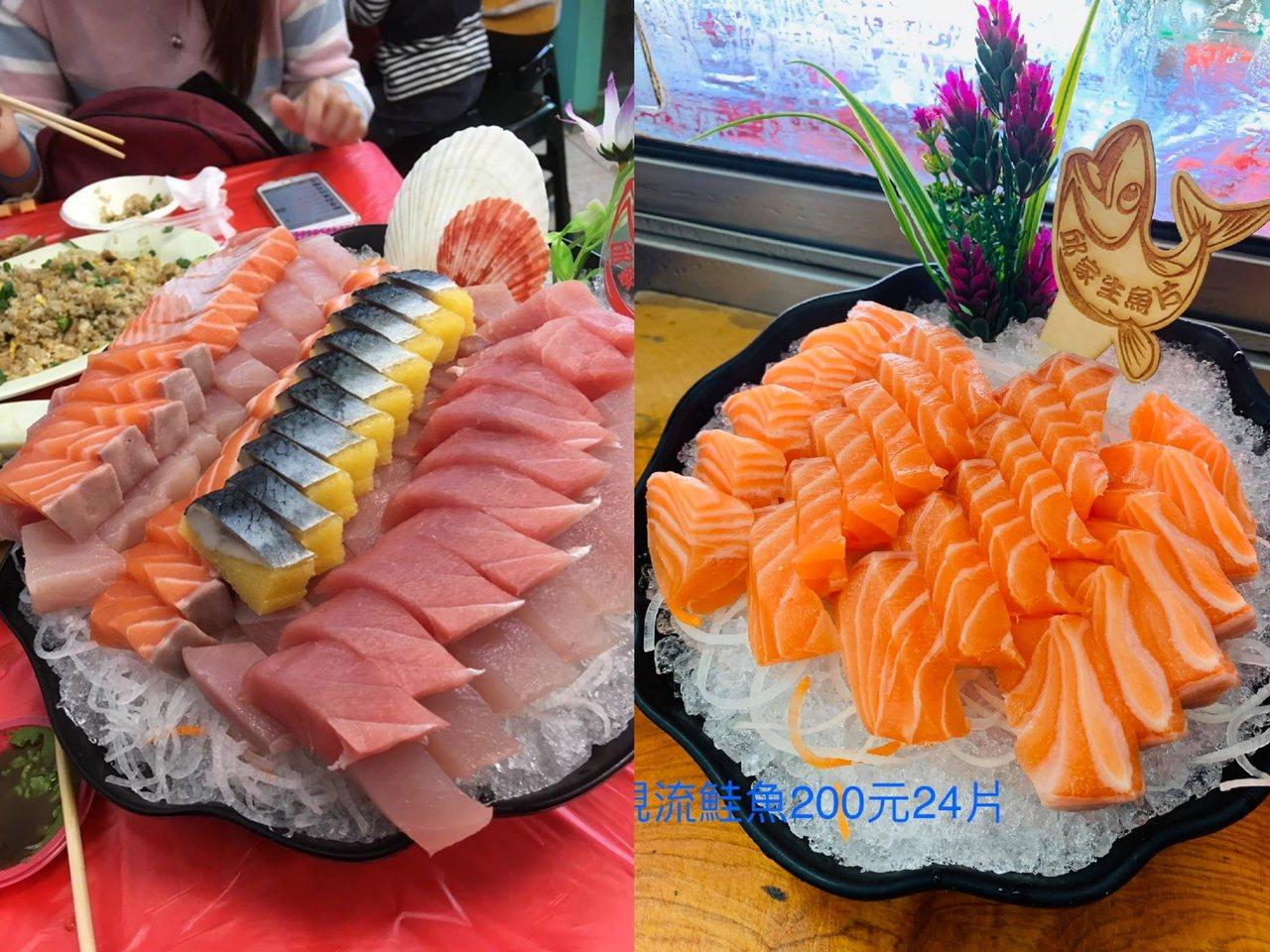 網友分享自己在後壁湖吃的生魚片。圖/摘自爆廢公社二館、後壁湖邱家生魚片臉書