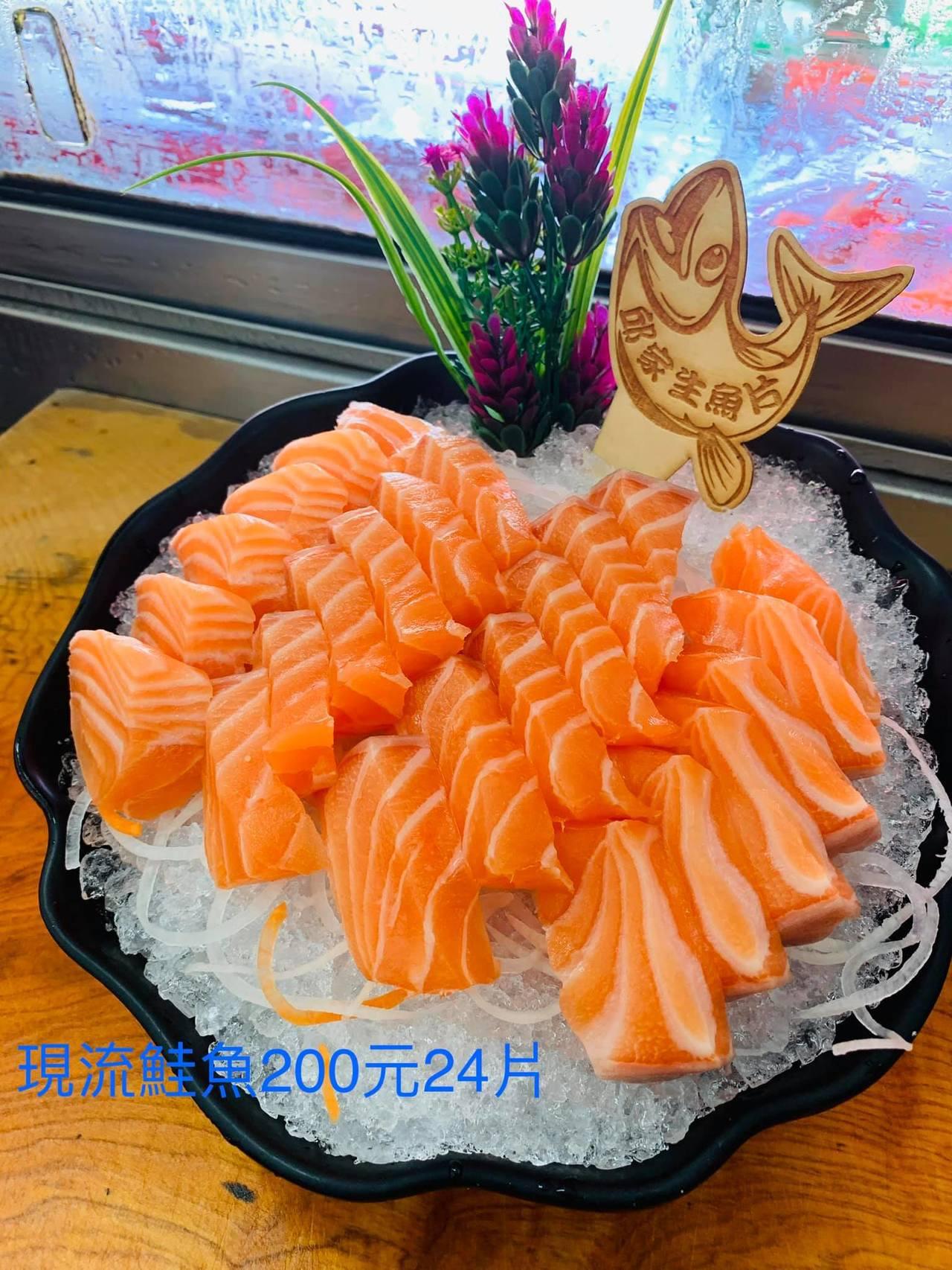 這大盤鮭魚生魚片只要200元。圖/摘自後壁湖邱家生魚片臉書