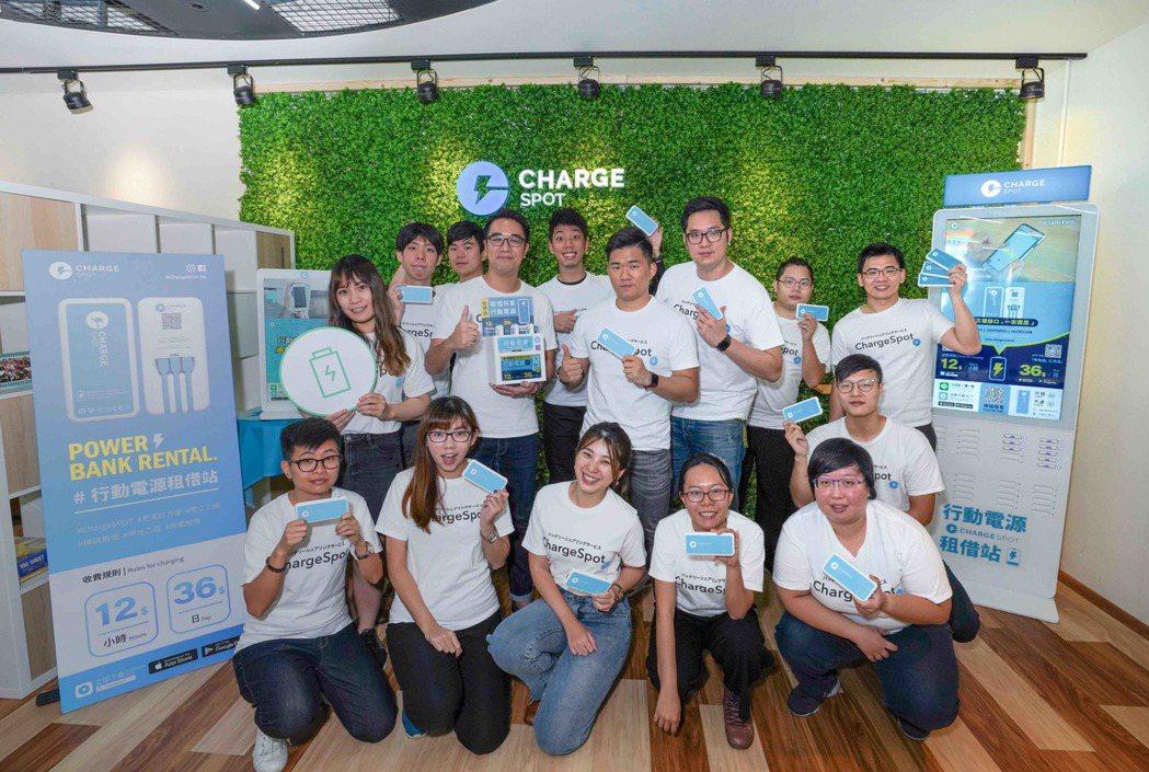 ChargeSPOT Taiwan募得投資200萬美金,2020年將積極擴展超過...