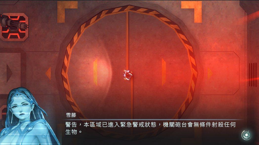 遊戲中也會出現需要解謎的關卡,透過調查蒐集線索,小心的前進吧