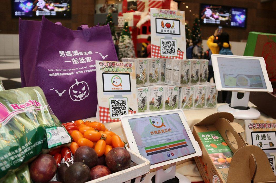 展期每天還會抽出100個以上獎項,頭獎是價值1萬元的1年份蔬果箱。業者/提供