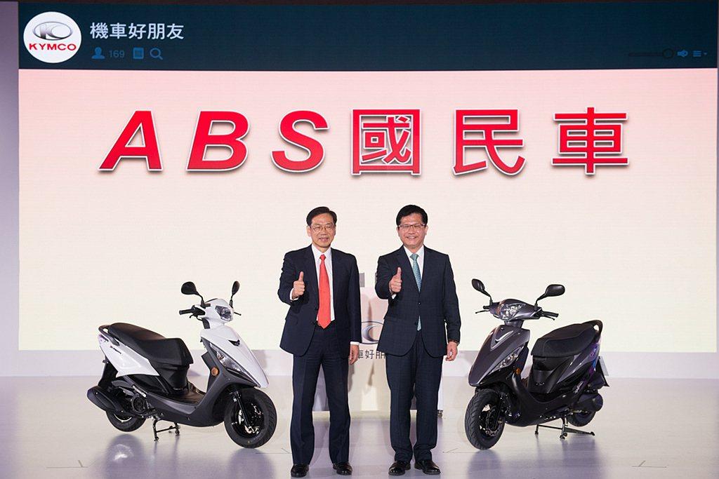 今年即將結束,細數銷售成績光陽機車仍是台灣二輪銷售市佔率第一。 圖/KYMCO提...