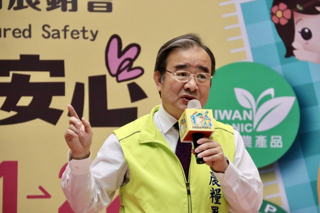 農糧署署長胡忠一表示,國人越來越重視食安問題,為提供民眾安全、安心食材,農委會近...