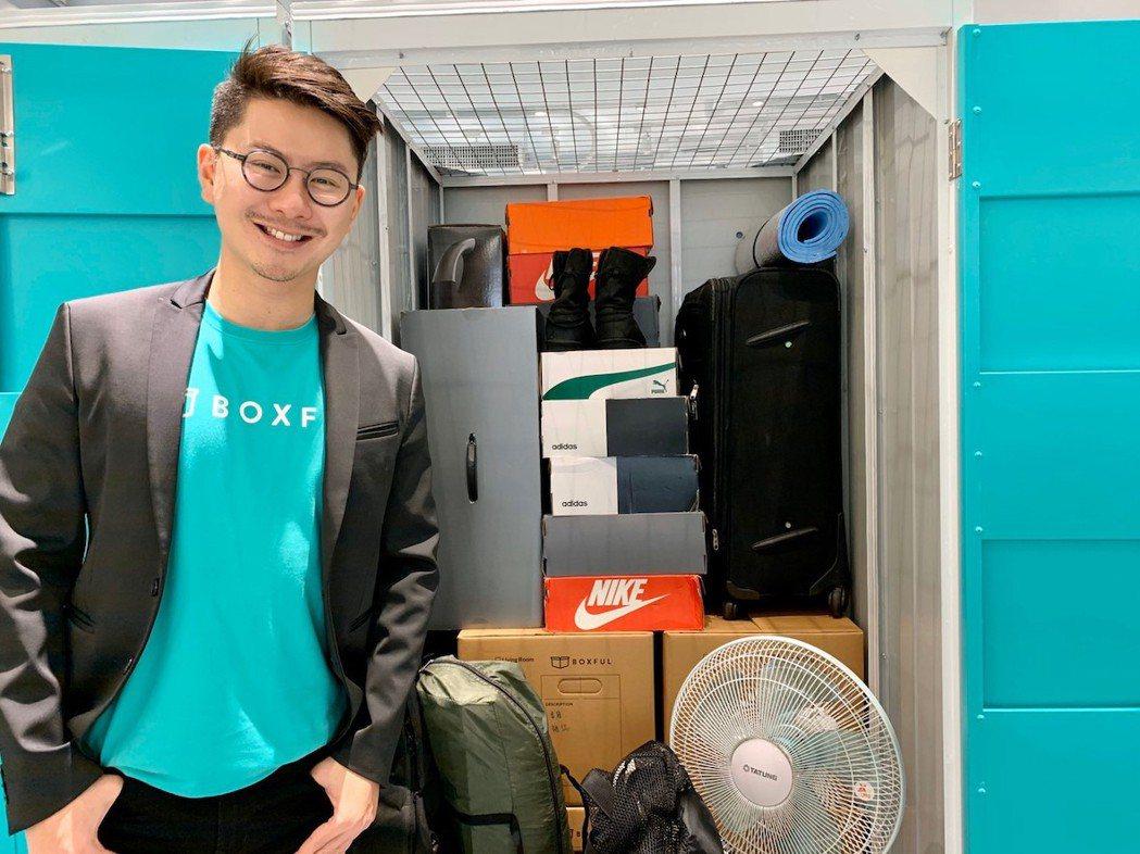 Boxful台灣區總經理許仄偉展示「任意倉」服務。 BOXFUL /提供