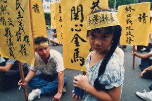 劉亦/前線島嶼的告白:中國與台灣衝突下的馬祖