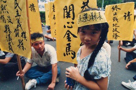 前線島嶼的告白:中國與台灣衝突下的馬祖