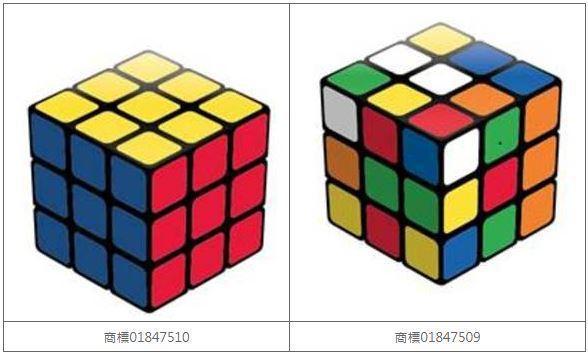 圖一、Rubik's Brand公司在台灣註冊的平面商標 (圖片來源:TIPO)