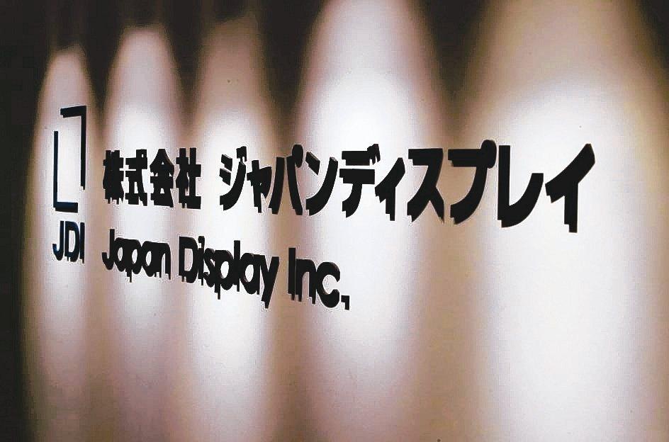 彭博資訊報導,JDI將獲Ichigo投資800億到900億日圓。  路透