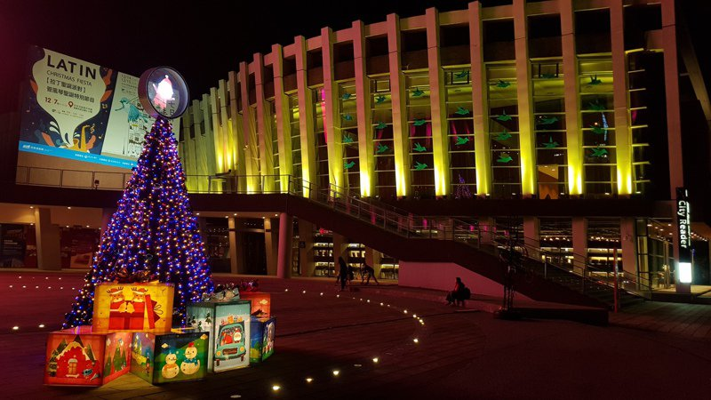 屏東演藝廳 12月20日晚上7點,在戶外廣場舉辦聖誕音樂會活動。圖/屏縣府文化處提供