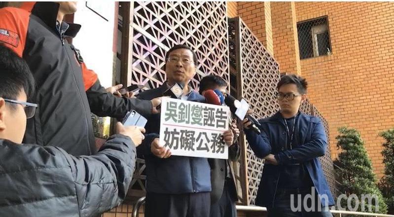 藍委曾銘宗今上午赴台北地檢署按鈴申告外交部長吳釗燮涉妨害公務、誣告。記者賴佩璇/攝影。