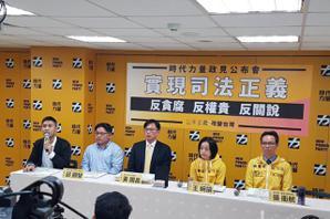 影/搶政黨票 黃國昌:投時力CP值高國民黨30倍