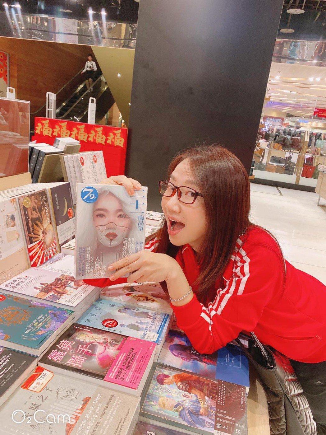 陶晶瑩素顏眼鏡一個人跑去誠品微服出巡看讀者會不會買她的書。圖/陶子提供
