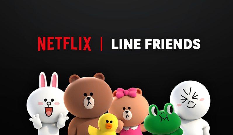 「BROWN & FRIENDS」Netflix原創卡通影集即將於全球超過190個國家上線。圖/Netflix提供