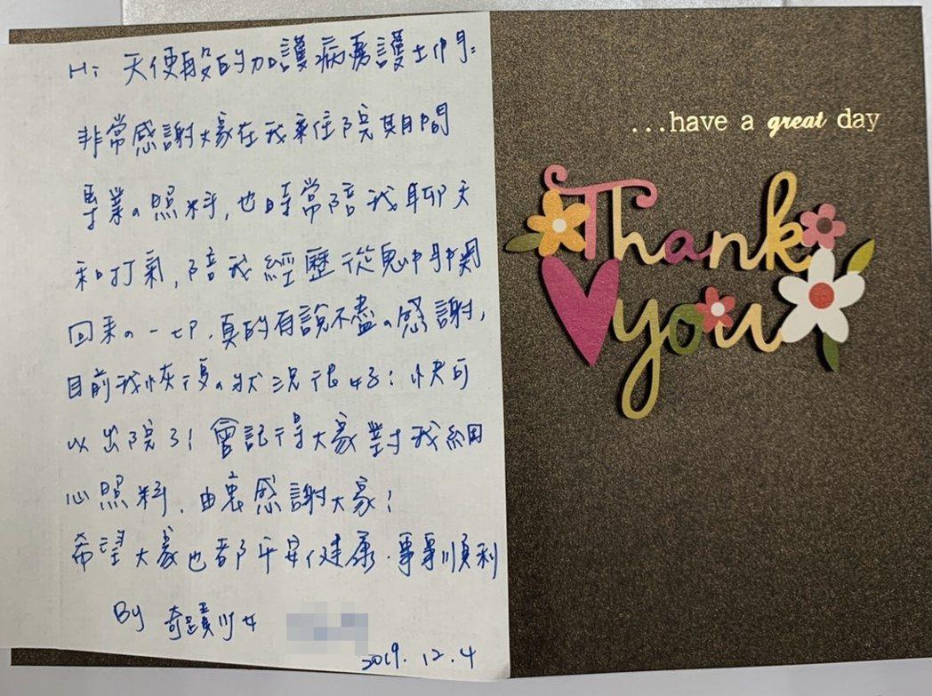 王小姐寫卡片感謝醫護人員照顧。圖/光田綜合醫院提供