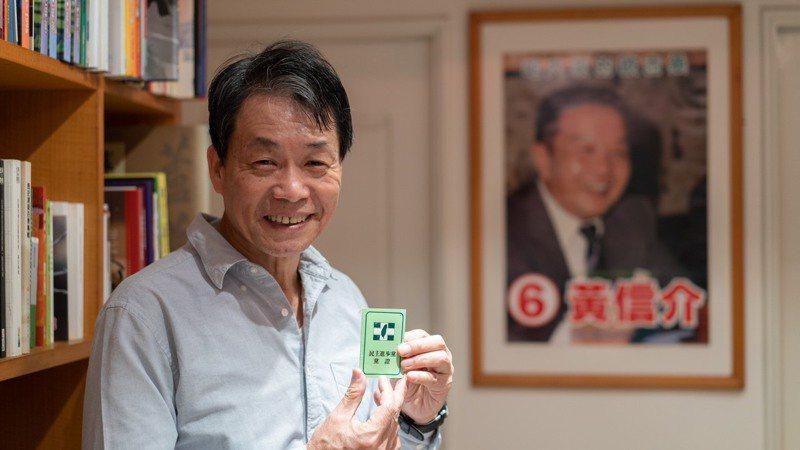 黨外知名攝影家邱萬興,也是民進黨創黨黨證的設計者,在臉書挺政黨票投台灣基進。圖/摘自邱萬興臉書
