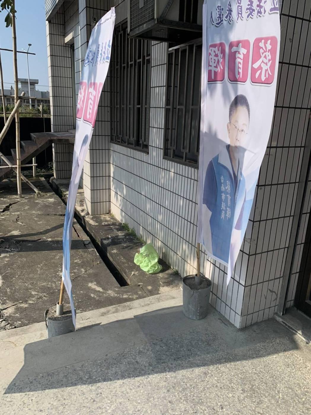 國民黨台南市後壁區黨部驚傳疑遭放爆裂物。圖/台南市政府農業局提供