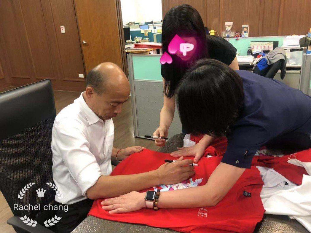 張瑞竹設計的T恤給韓國瑜簽名。圖/張瑞竹提供