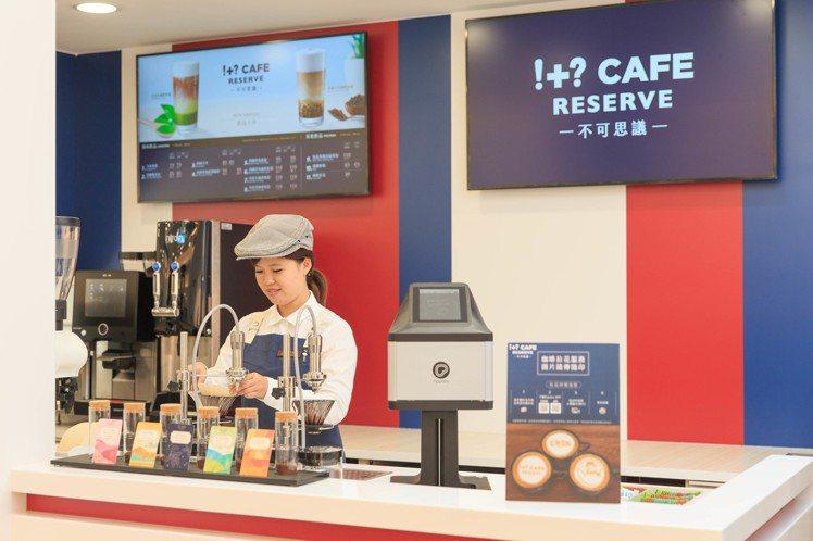 7-ELEVEN「X-STORE 3」店內設有「!+? CAFE RESERVE...