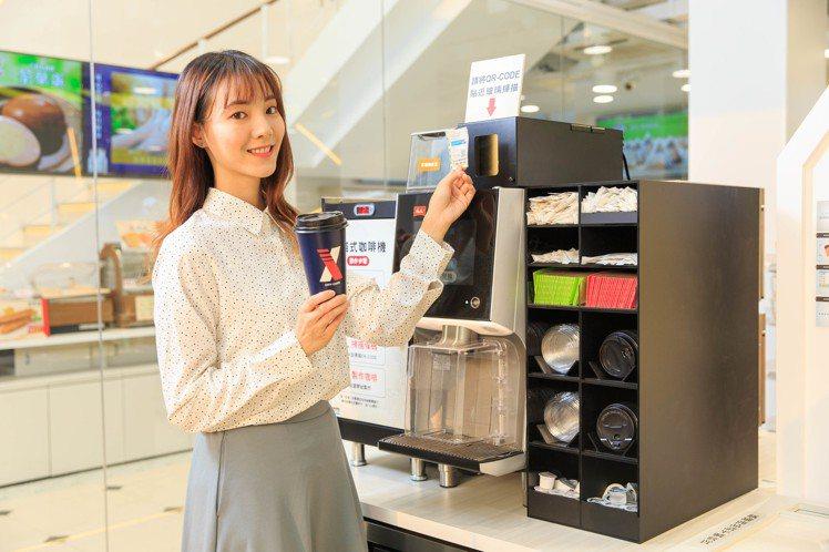 7-ELEVEN「X-STORE 3」的「QR CODE掃描式咖啡機」可搭配自助...