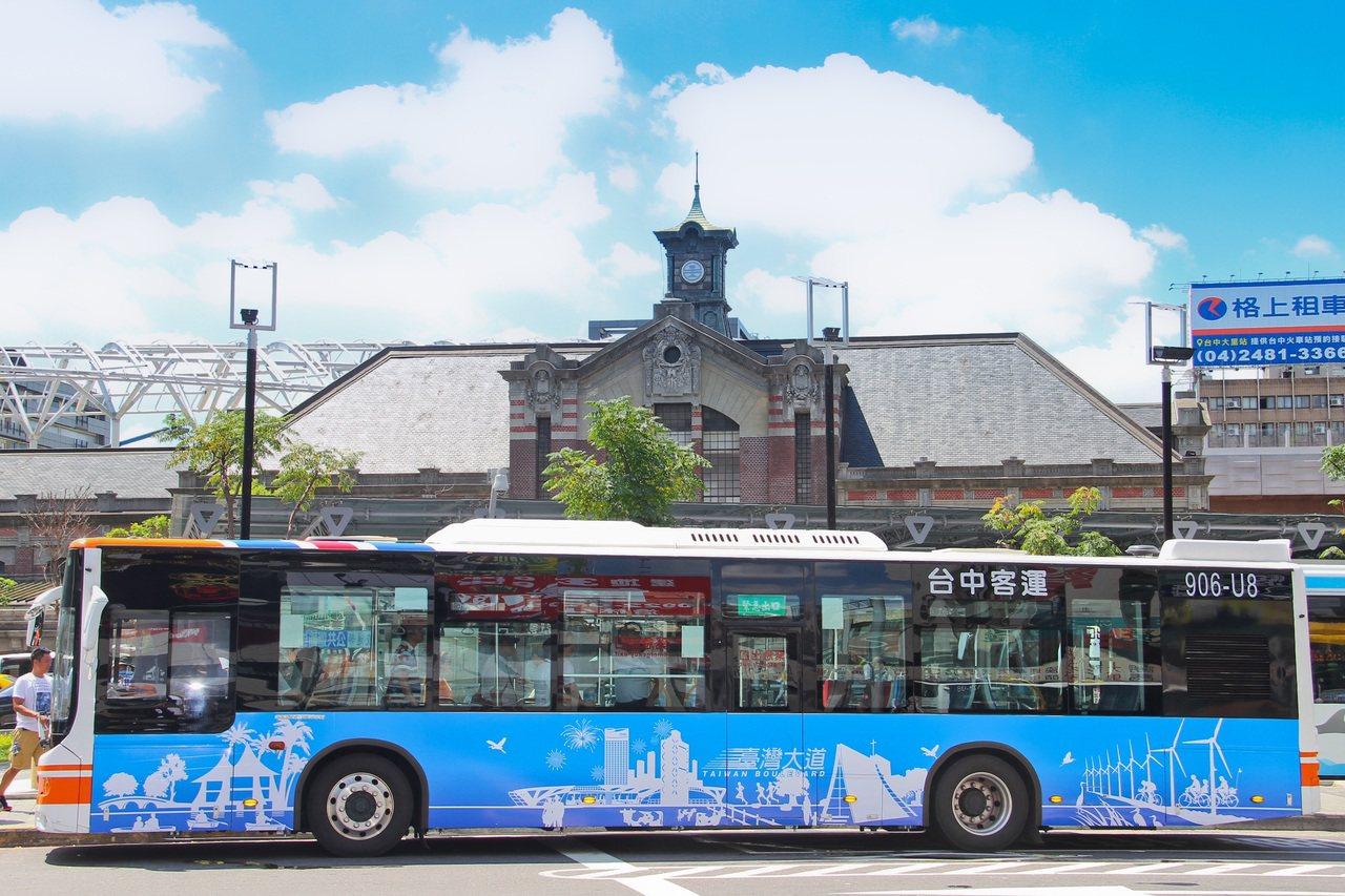 台中市免費公車行之有年,而且對所有人開放,多名議員總質詢建議,應限縮為市民免費,...