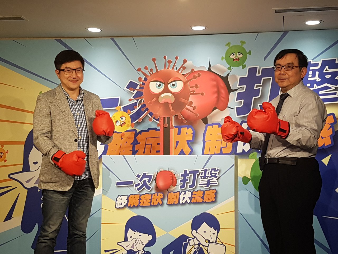 醫師謝思民(左)與黃立民(右)呼籲若出現類流感症狀,像是發燒、畏寒、極度疲倦,要...