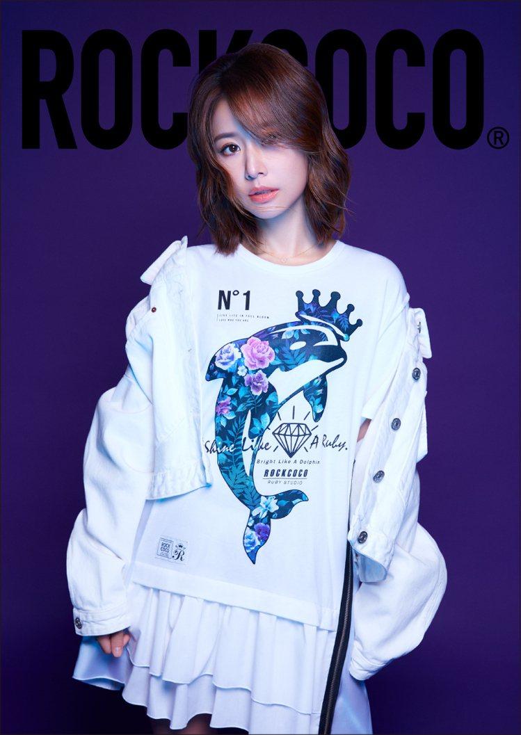 ROCKCOCO攜手林心如玩創意推出「我心如我」聯名系列。圖/ROCKCOCO提...