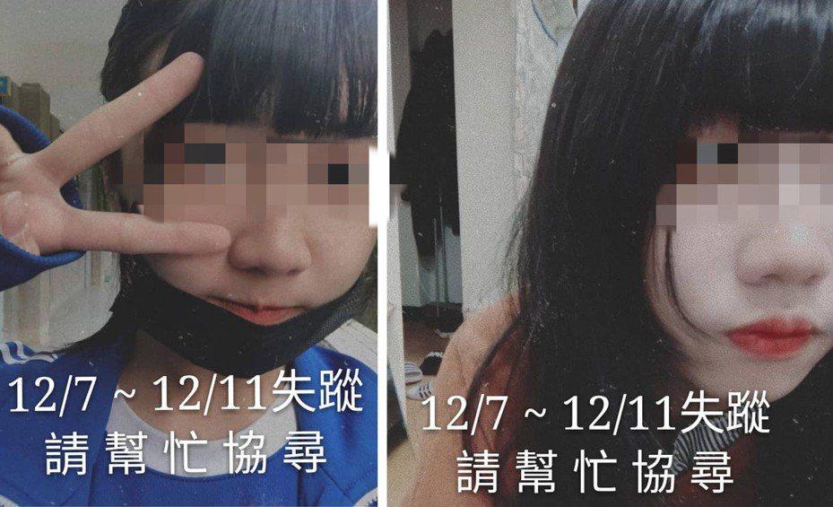 古母見女兒遲遲未回家,焦急的在臉書上PO文協尋。記者柯毓庭/翻攝自臉書
