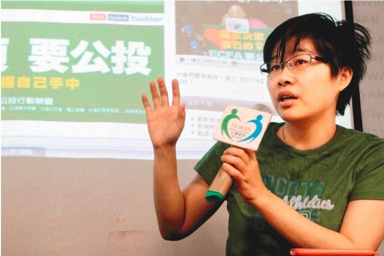 「卡神」楊蕙如涉及網軍事件延燒,但她迄今神隱。聯合報資料照