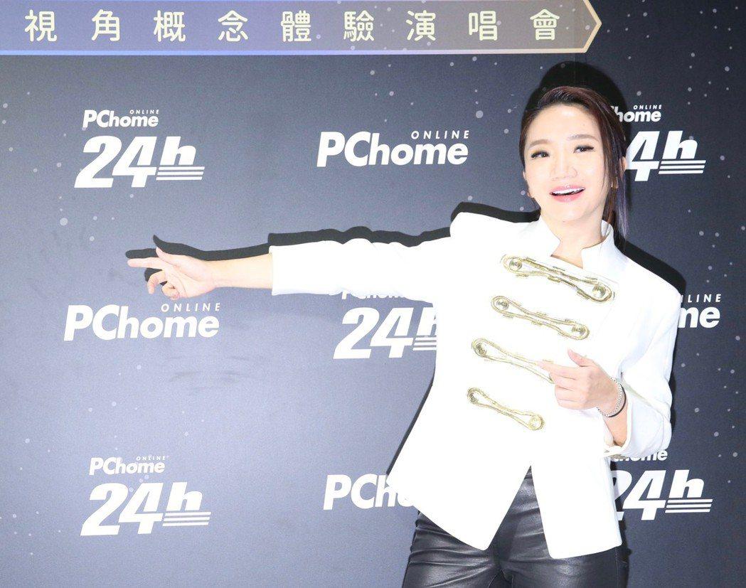 陶晶瑩自爆被枕邊人下毒。記者許正宏/攝影
