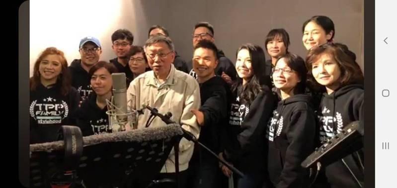 台北市長、民眾黨主席柯文哲晚上前往新北市林口,快閃參加民眾黨競選歌曲錄製。圖/取自民眾黨網站