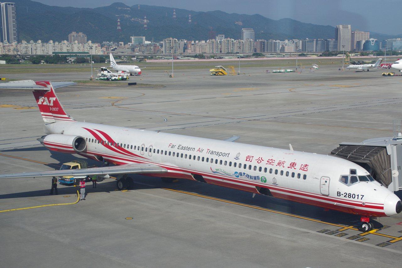 遠東航空的MD-80系列客機。記者程嘉文/攝影