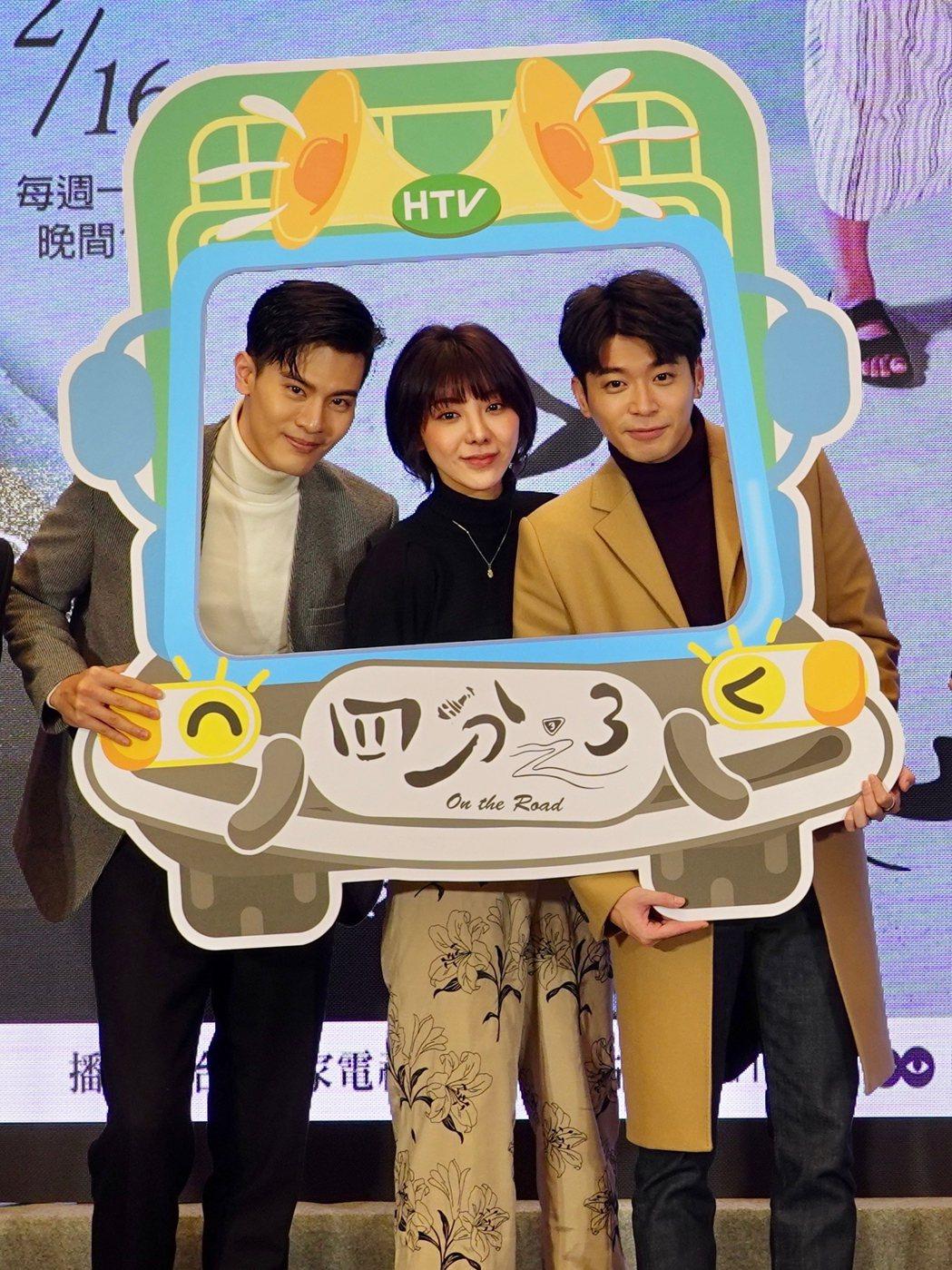 侯彥西(右起)、特蕾沙、吳承洋主演「四分之3」。圖/客台提供