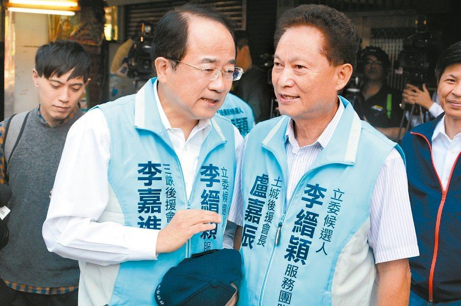 國民黨前立委盧嘉辰(右)、李嘉進(左)面臨黨紀處分。 記者施鴻基/攝影