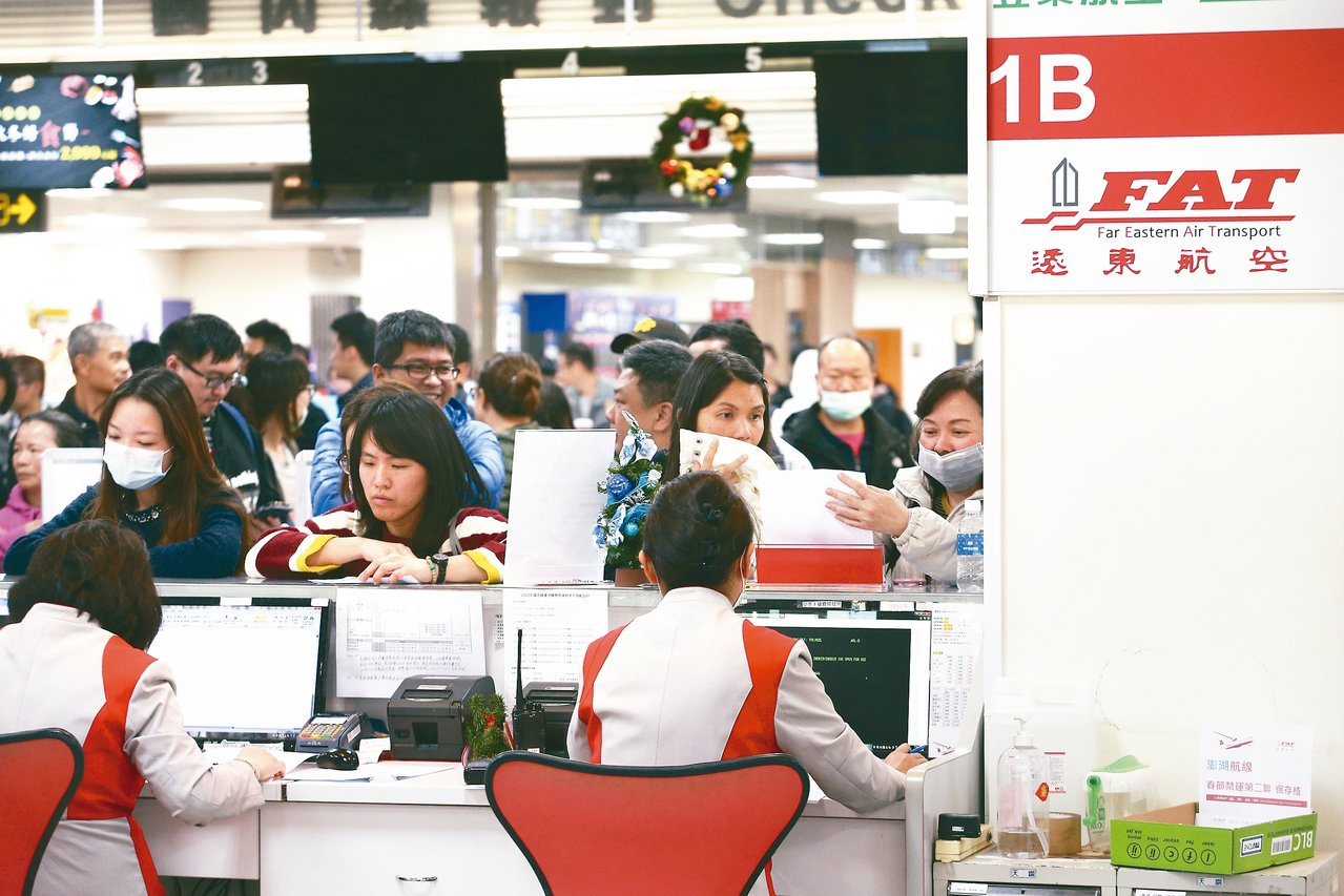 遠東航空昨驚傳今起停飛後,許多民眾昨紛紛趕到松山機場遠航櫃台登記退票。 記者蘇健...