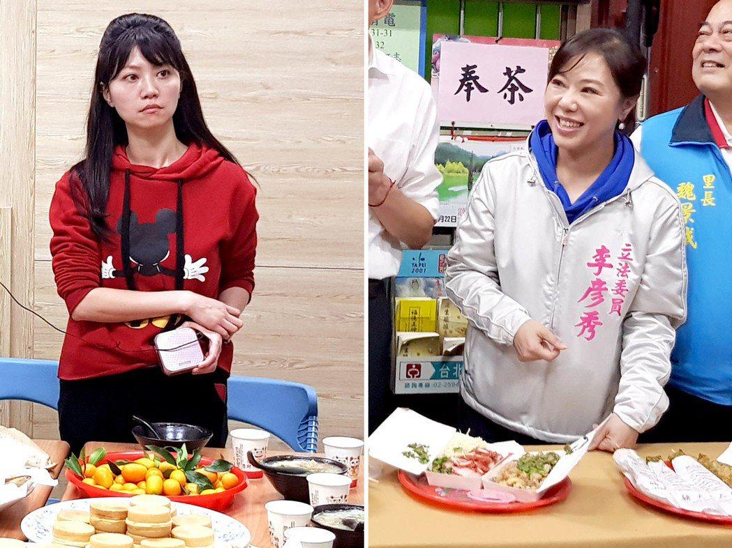 立委選戰北市港湖選區,李彥秀(右)和高嘉瑜(左)都打在地美食牌。 圖/聯合報系資...