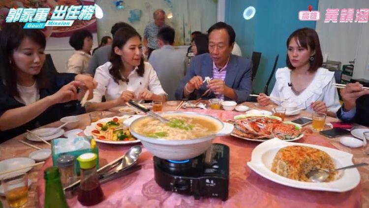 郭台銘輔選黃韻涵,兩人在蚵仔寮的海鮮餐廳行銷高雄漁產。 圖/取自黃韻涵臉書