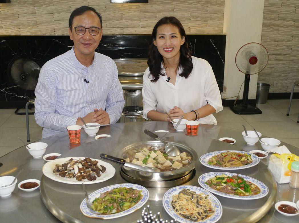 黃韻涵邀請朱立倫吃羊肉爐。 圖/聯合報系資料照片