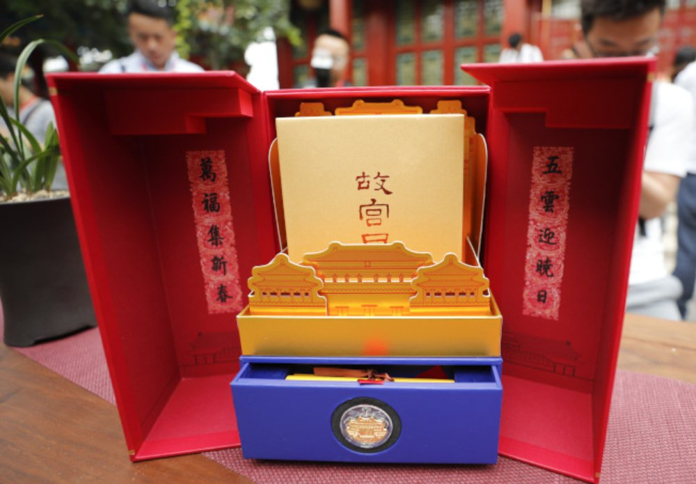 北京故宮今年9月出了2020年「故宮日曆」,明年故宮與天壇都將迎接建成600年,...