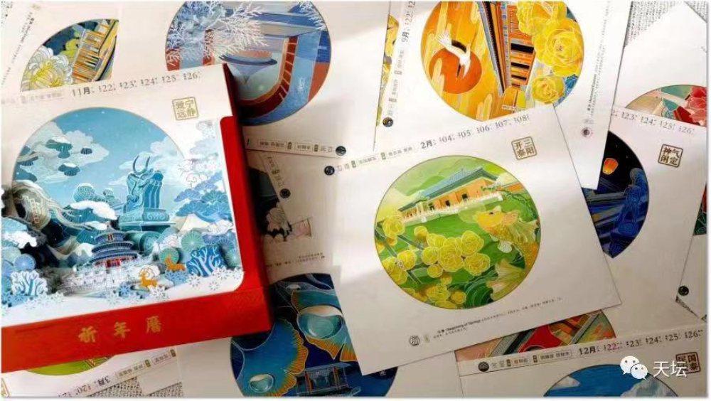 四季分明的北京,看到的天壇景色每季都值得欣賞。 圖/摘自微信天壇