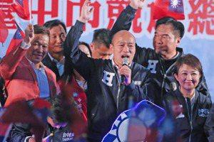 韓國瑜:民進黨執政三年半對不起台灣人民