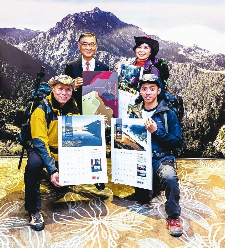 遠東商銀總經理周添財(後排左)及3位遠銀登山愛好者共同發表新年度的月曆。 遠銀/...